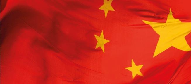 imagen de la bandera china