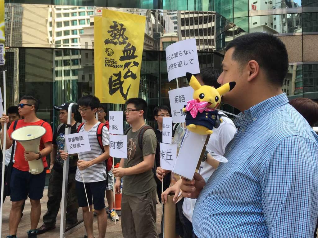 Cambiar de nombre de marca con éxito: el caso de Pikachu y Nintendo en Asia