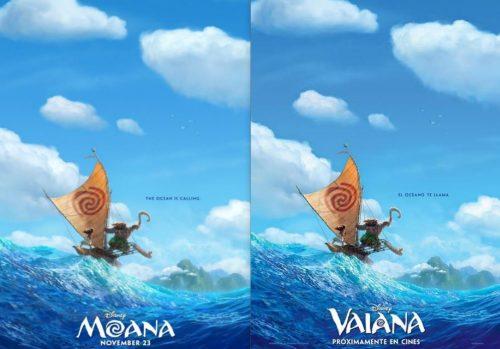 internacionalizar un nombre de marca problemas portada pelicula Vaiana