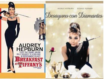 audrey hepburn portada de la pelicula desayuno con diamantes y su nombre original